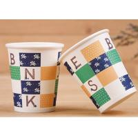 Wholesale Hot And Cold Insulated Disposable Cups , Take Out Biodegradable Paper Cups from china suppliers