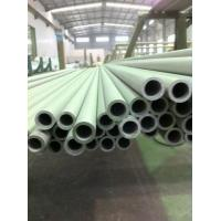 Wholesale ferralium alloy 255 dupelx seamless stainless steel seamless pipe uns s32550/f61 from china suppliers