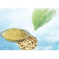 Wholesale PS Brain Health Natural Plant Extract Phosphatidylserine With None Solvent Residue 20 - 70 % from china suppliers