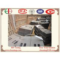 Wholesale Cylinder Corner Liners for SAG Mills EB17018 from china suppliers