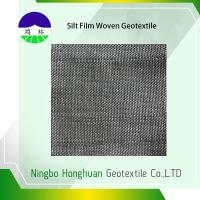 circle loom polypropylene woven geotextile fabric recycled geotextile filter fabric of item. Black Bedroom Furniture Sets. Home Design Ideas