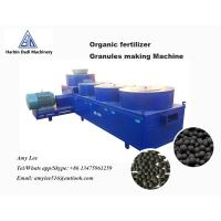 China New type 2 Ton / hour Ball shape organic fertilizer granules making machine on sale