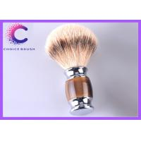 Wholesale Silvertip Badger Shaving Brush For Men from china suppliers