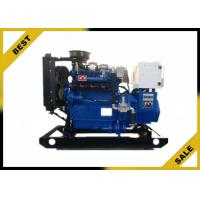 Wholesale 15 Kw Intercooler Natural Gas Generator Set Water Cooling Smooth Running Easy Handling from china suppliers