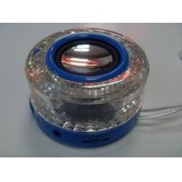 Wholesale USB Speaker with FM function from china suppliers