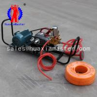 Quality Small portable core exploration rig QZ-2D electric shallow core drilling rig is for sale