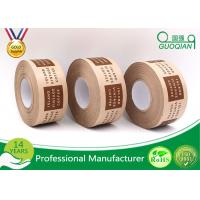 Wholesale Self Adhesive Water Active 60mm 70mm Custom Printed Kraft Paper White / Brown from china suppliers