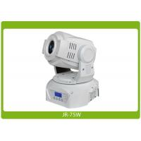 Wholesale LED Mini Moving Head Spot 75Watt White innovative and affordable products from china suppliers