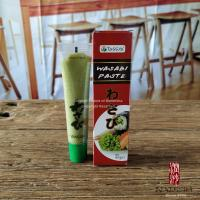 Wholesale 43g Japanese Wasabi Horseradish Sauce Paste Green Color For Sushi Condiment from china suppliers
