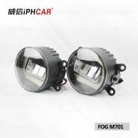 Wholesale IPHCAR  Led Fog Lamp 2 in 1 Led Angel Eye+ Led Fog Lamp Suit for Any car  Waterproof for fog light from china suppliers
