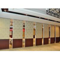 Wholesale Interior Steel / MDF Sound Proof Partitions  Fabric  Acoustic  For Meeting Room from china suppliers