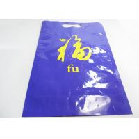 China Laminated Vacuum Plastic Bag With One Way Valve , Bottom Gusset Bag for sale