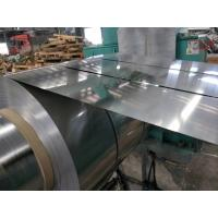 China JIS SUS631 17-7PH Cold Rolled Stainless Steel Band / Strip In Coils Or Sheets on sale