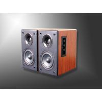 Quality HiFi Speaker,Suitable to be connected to multimedia computer,CD,VCD,DVD,Walkman,MP3,etc for sale