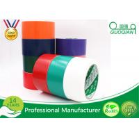 Quality Waterproof Sticky Rubber  Adhesive Cloth Duct Tape Roll , Thickness 0.13mm - 0.44mm for sale