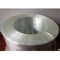 China Extrusion Molding Glass Fibre Roving With Thermoplastic Yarn EDR17-2400-988A on sale