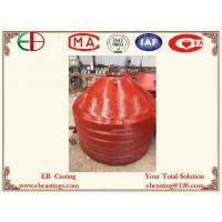 Wholesale High Wear-resistance Spare Parts for Cone Crushers GB5680 ZGMn13-5 EB19062 from china suppliers