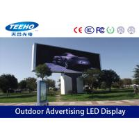 Wholesale Full Color P6 SMD Outdoor Advertising Led Display Screen 27777dots/㎡ ,6000 cd/㎡ from china suppliers