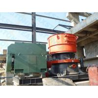 Wholesale High Performance Cone Stone Crusher  High Motor Powers Robust Design from china suppliers