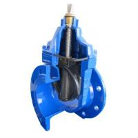 Wholesale PN10 DIN 3352 EPDM / NBR Resilient Seated Gate Valve , Temperature -20~120 C from china suppliers