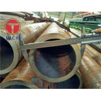 Buy cheap GB/T5312 Carbon And Carbon-Manganese Seamless Steel Tubes For Ship from wholesalers