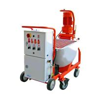 Wholesale N5 Putty Mortar Spraying Machine from china suppliers