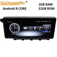 Wholesale Ouchuangbo auto radio stereo multi media for Benz GLK Class X204 280 300 350 2009-2012 support SWC dual zone android 7.1 from china suppliers