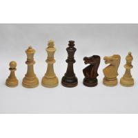 Wholesale big size wood chess pieces 32pcs international wooden chess set 6 inch from china suppliers