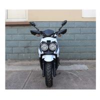 Wholesale Electric / Kick Starting 50cc Adult Motor Scooters With 1 Big Head Lights from china suppliers