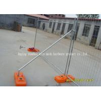 Wholesale Swimming Pool Temporary Construction Fence Panels Galvanized Steel Pipes Frame from china suppliers