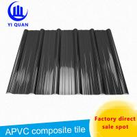 Wholesale Pvc Corrugated Roof Tiles High Teampature Resistance Strong Load Capacity Roofing Tile from china suppliers