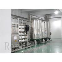 China RO Water Treatment Systems Drink Mineral Pure Water Treatment Equipments PET Bottle for sale
