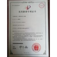XINYUANTAI TECHNOLOGY Co., Ltd. Certifications