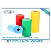 Wholesale Blue Polypropylene Spunbond PP Non Woven Fabric 10 - 150gsm For Medical from china suppliers