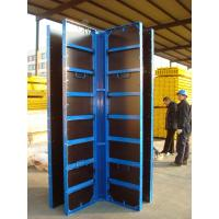 Low weihgt safe Concrete Wall Formwork scaffolding for roaddesign , greenhouse for sale