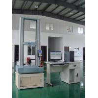 Wholesale WDW-1 / WDW-2 / WDW-5 Universal Testing Machine, high-performance, with all kinds testing grips from china suppliers