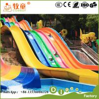 China China Supplies Cheap Price Water Play Equipment Fiberglass Rainbow Water Slides For Sale on sale