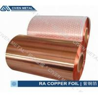 Wholesale Copper Foil Roll for Flexible Printed Circuits / RA Bronze Foil from china suppliers