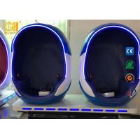 China 2.5 KW Virtual Reality Egg SimulatorVirtual Reality Gaming Chair9d Movie Theatre on sale