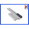 Rare Earth Permanent Magnet Rod Bar 1 Inch Diameter For Plastic / Water / Ceramics for sale
