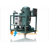 Buy cheap Series FTY Vacuum Turbine Lube Oil Filtration & Dehydration Machine from wholesalers