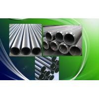Quality Alloy Seamless Steel Pipe/Tube(nickel 200) for sale