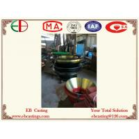 Wholesale High Performance Symons Cone Crusher Concaves & Mantles Castings ZGMn13-2 EB19058 from china suppliers