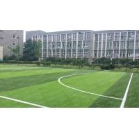 Wholesale Professional Artificial Turf Shock Pad Artificial Grass Turf Shock Pad Underlay from china suppliers