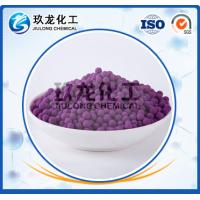 Wholesale Hydrogen Sulfide Absorber Alumina Catalyst Support Potassium Permanganate Ball KMnO4 4%  - 8% from china suppliers