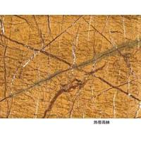 Rain Forest Marble, Beautiful lines good for a table top or outdoor tiles for sale