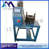 Wholesale Touch Screen Air Suspension Crimping Machine For BMW Mercedes Air Suspensions from china suppliers