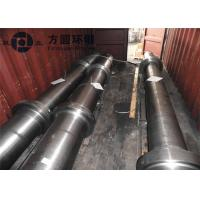 Wholesale Steam Turbine Main Forged Shaft 42CrMo4 18CrNiMo7-6 34CrNiMo6 from china suppliers