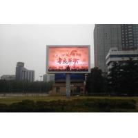 P12mm Dustproof Digital Outdoor Full Color Led Display 1R1G1B With High Resolution