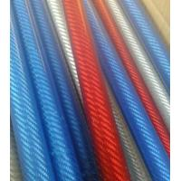 Wholesale Colorful glass fiber tube FRP CRFP tube pole from china suppliers